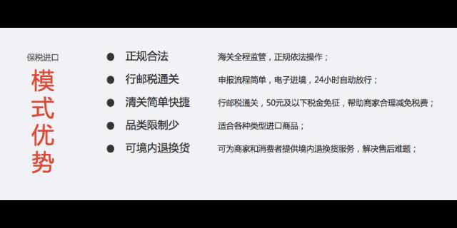 空調BC清關 誠信經營 深圳市星麒國際貨運供應