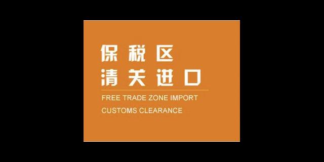代理個人貿易報關平臺