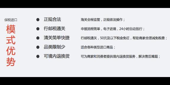貓糧進口報關代理平臺 信息推薦「深圳市星麒國際貨運供應」