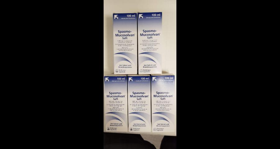 碘佛醇雜質對照品 深圳振強生物技術供應