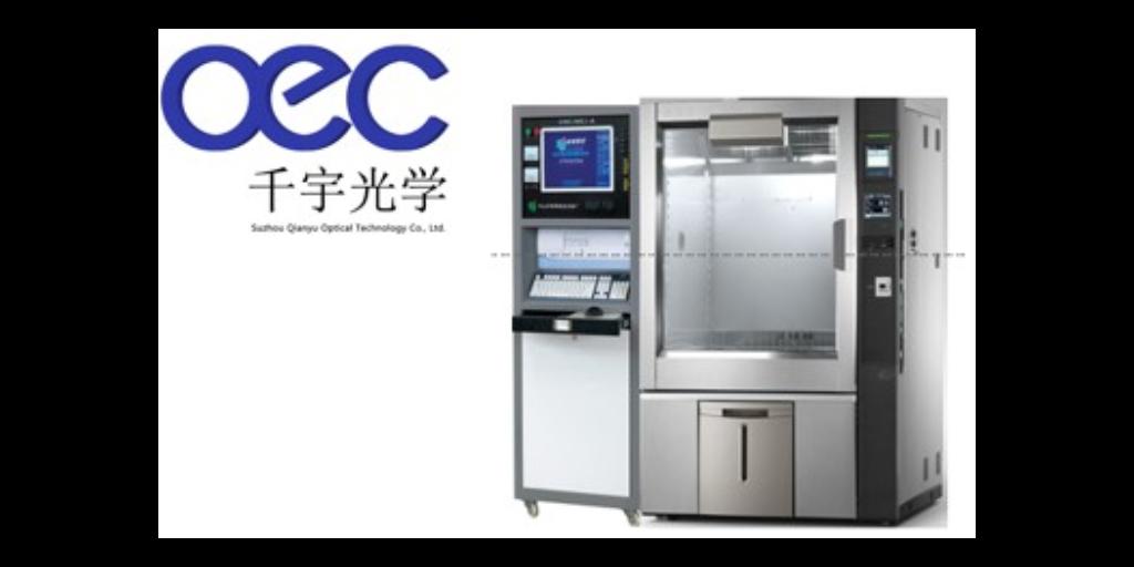江苏知名大尺寸高低温光电综合检测系统 苏州千宇光学科技供应