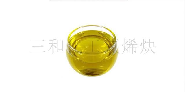 辽宁标准氯烯炔厂家 临邑县三和化工供应