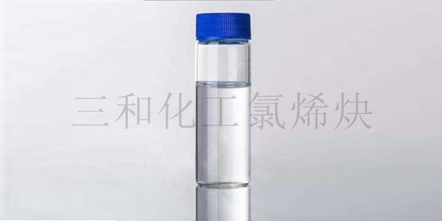 新疆淡黄色氯烯炔零售 临邑县三和化工供应