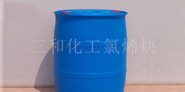 黑龙江无色氯烯炔批发厂家 临邑县三和化工供应
