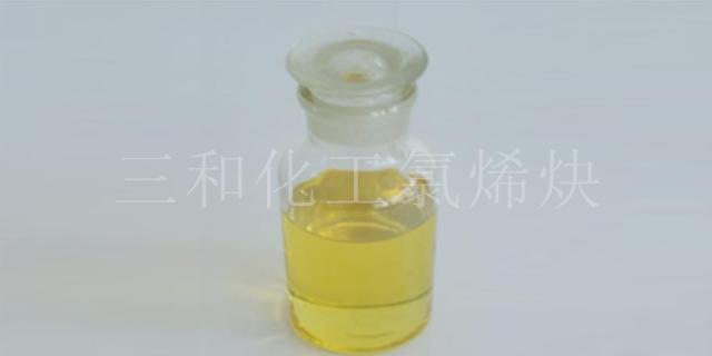 标准氯烯炔现货直销 临邑县三和化工供应