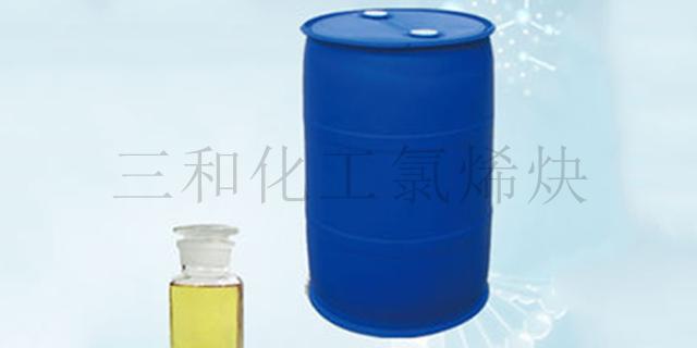 西藏淡黄色氯烯炔哪里有货 临邑县三和化工供应
