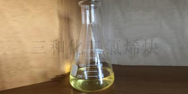 貴州淡黃色液體氯烯炔供應廠家 臨邑縣三和化工供應