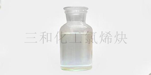 宁夏180公斤氯烯炔厂家 临邑县三和化工供应