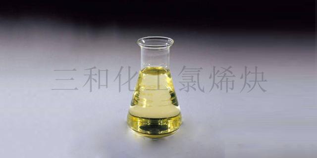 重庆高质量氯烯炔生产厂家 临邑县三和化工供应