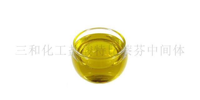 吉林三和盐酸特比萘芬中间体批发 临邑县三和化工供应