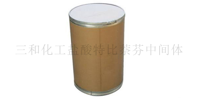 新疆衬塑铁桶包装盐酸特比萘芬中间体厂家 临邑县三和化工供应