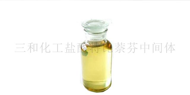 新疆国产盐酸特比萘芬中间体多少钱 临邑县三和化工供应