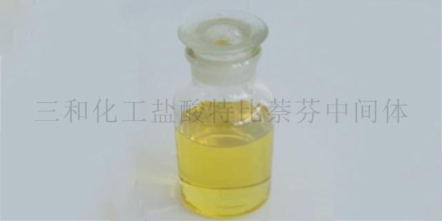 淡黃色液體鹽酸特比萘芬中間體生產廠家 臨邑縣三和化工供應