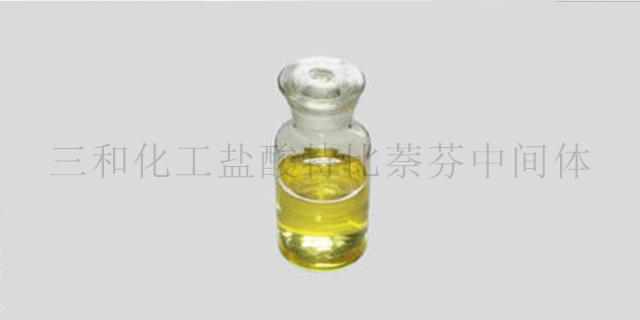 貴州好的鹽酸特比萘芬中間體哪家好 臨邑縣三和化工供應