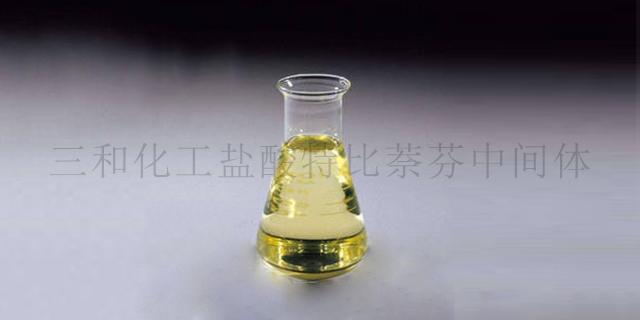 辽宁淡黄色液体盐酸特比萘芬中间体零售 临邑县三和化工供应