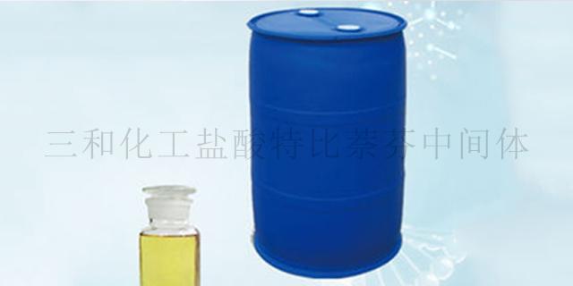 重庆衬塑铁桶包装盐酸特比萘芬中间体生产厂家 临邑县三和化工供应