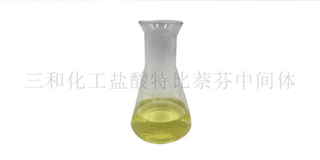 四川180公斤盐酸特比萘芬中间体多少钱 临邑县三和化工供应