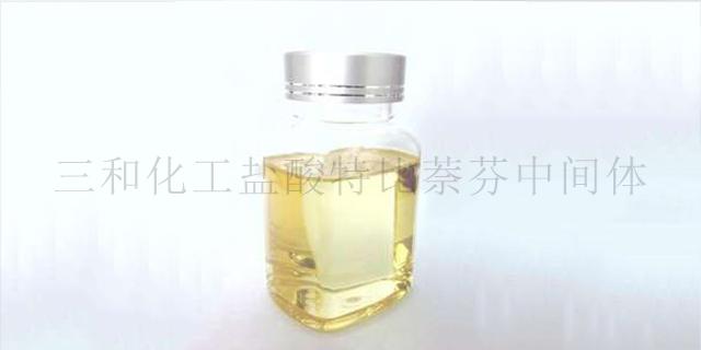 福建淡黄色盐酸特比萘芬中间体原料,盐酸特比萘芬中间体