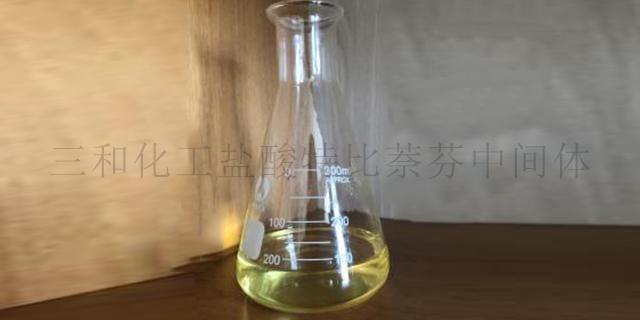 山西高质量盐酸特比萘芬中间体供应厂家 临邑县三和化工供应