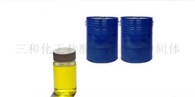 云南好的盐酸特比萘芬中间体多少钱 临邑县三和化工供应