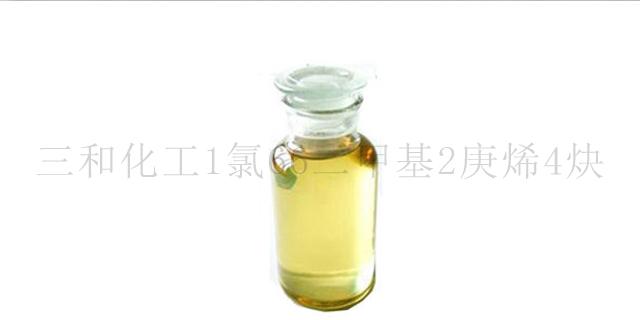 浙江淡黄色1氯66二甲基2庚烯4炔「临邑县三和化工供应」