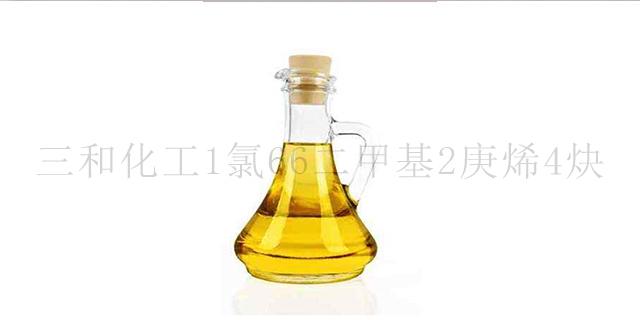 1氯66二甲基2庚烯4炔3到5天出货厂家哪家好「临邑县三和化工供应」