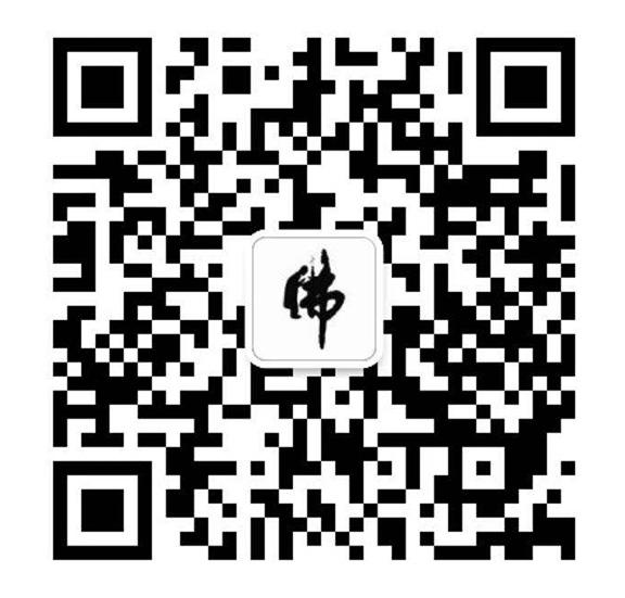 临邑县三和化工有限公司