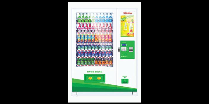 金華自動售貨機展示柜哪里買 鑄造輝煌「上海煊霆科技供應」