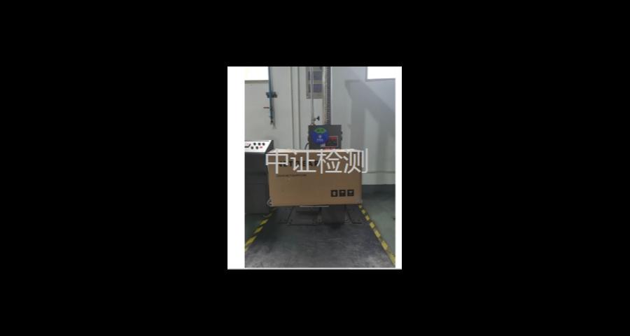 南京運輸包裝性能測試包括哪些內容 服務為先 上海中證檢測技術供應