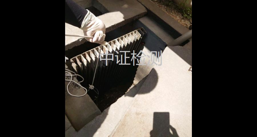 宿遷場地調查公司有哪些 來電咨詢「上海中證檢測技術供應」