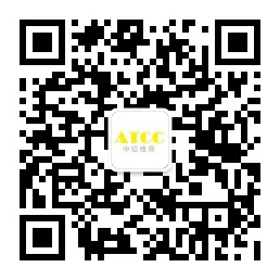 上海中證檢測技術有限公司