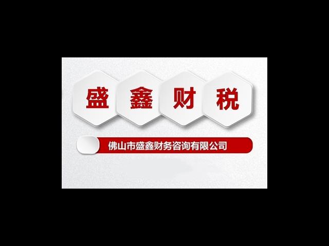 集团登记注册成本,佛山工商注册