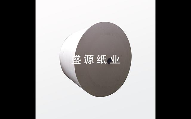 北京彩盒牛皮纸厂家电话