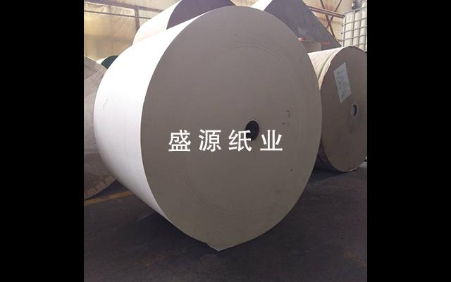 成都复合牛皮纸厂家「盛源纸业供应」
