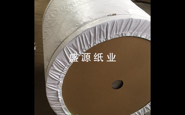云南三聚氰胺浸渍纸定做「盛源纸业供应」