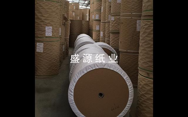 山东木板复合纸定制「盛源纸业供应」