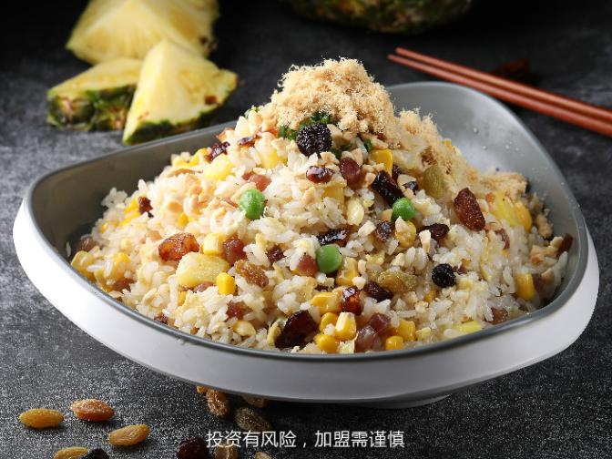 昆山机器人炒饭开店 贴心服务「上海吉乾餐饮供应」