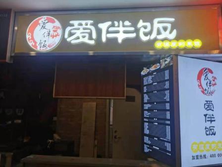 蘇州炒飯機器人 推薦咨詢「上海吉乾餐飲供應」