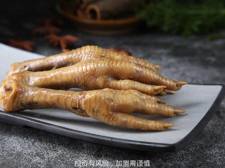 宁波小投资炒饭机器人加盟代理 诚信互利「上海吉乾餐饮供应」