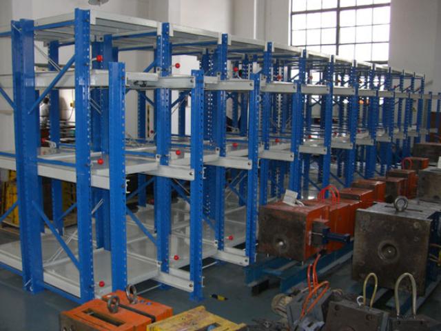 仓储货架生产 欢迎咨询「上海坤豪货架设备供应」