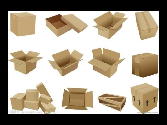 西藏可调瓦楞纸箱可量尺定做