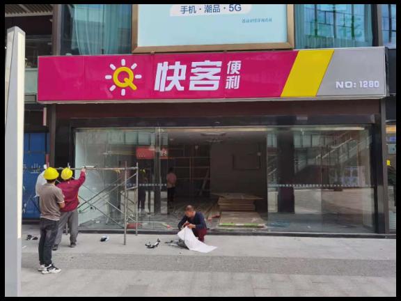 崇明區校園燈箱廣告定制廠家 上海文導廣告供應