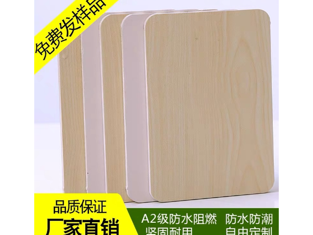 蘭州醫療冰火板供貨商 歡迎咨詢「上海龍況實業發展供應」