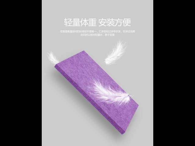 武汉高密度聚酯纤维吸音板,聚酯纤维吸音板