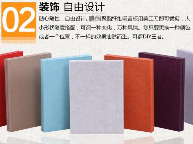 南通隔音聚酯纖維板哪個牌子好 歡迎咨詢 上海龍況實業發展供應