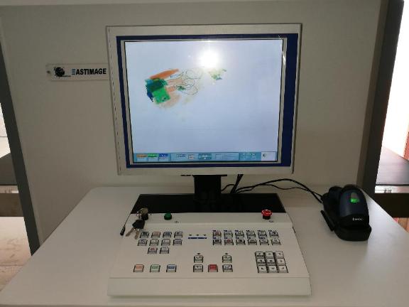 快遞安檢機制作報價「上海英邁吉東影圖像設備供應」