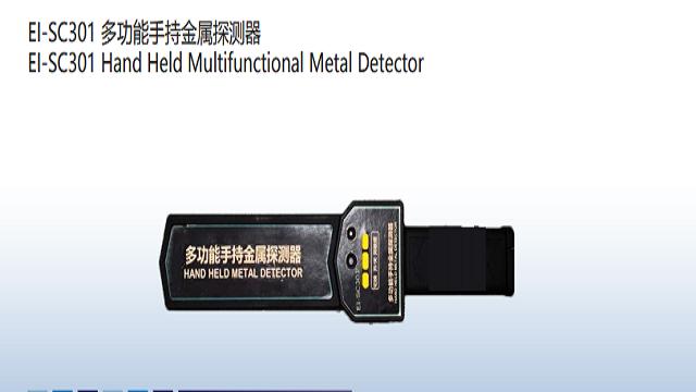 辽宁通用手持式多功能金属探测器价格推荐 上海英迈吉东影图像设备供应