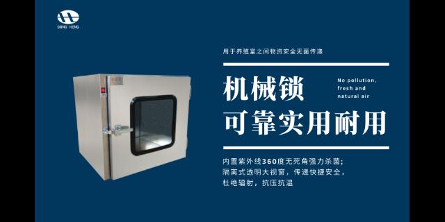 猪舍空气过滤系统中加热器的作用 深圳市东恒科技供应
