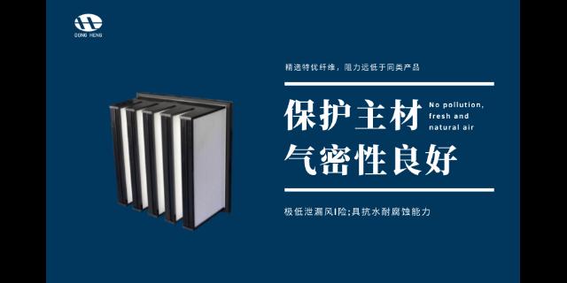 凱斯7088豬舍空氣過濾系統「深圳市東恒科技供應」