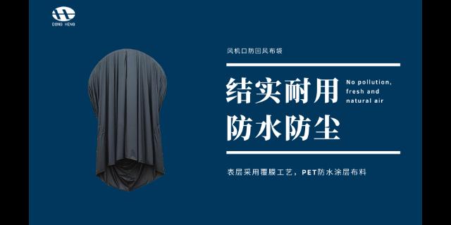 猪舍空气过滤系统中空气加热器的作用是 深圳市东恒科技供应